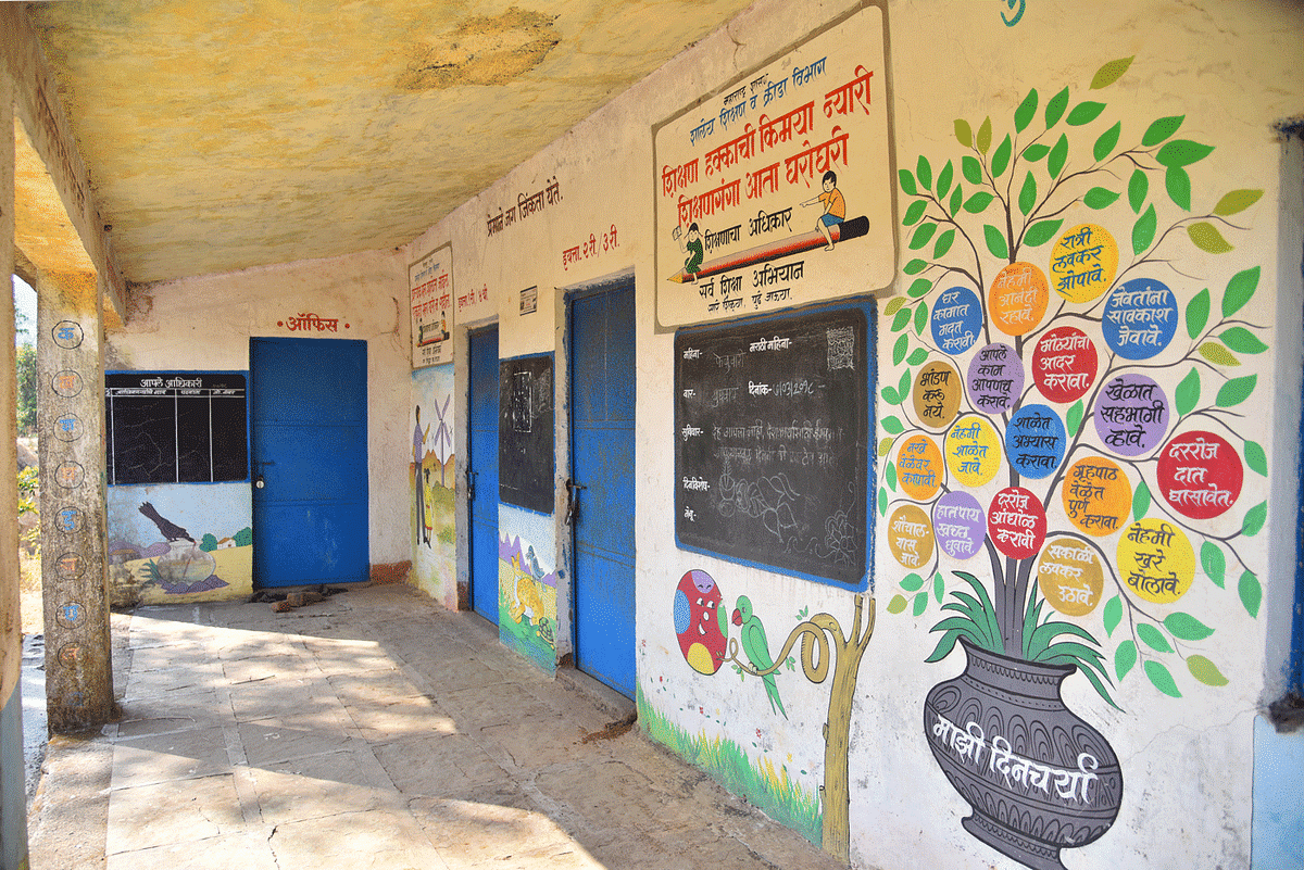 The ZP school in Take Harsha village is only till Class 4; for higher classes, students used to go to the ZP school in Dahalewadi village, which closed in December 2017.