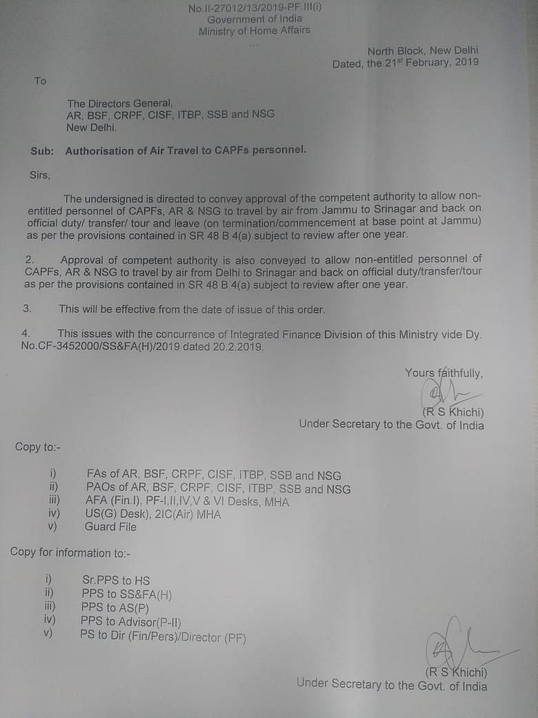 Government notification permitting air travel for Central Armed Police Forces.