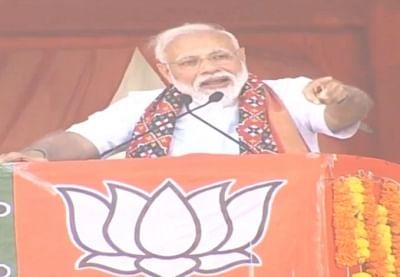 KCR face of politics of dynasty, appeasement: Modi