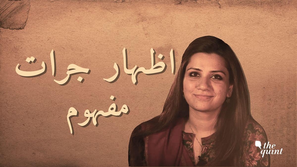 Urdunama: Whom Do You Want to Have a 'Raabta' With?