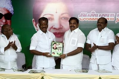 Chennai: AIADMK leaders - Tamil Nadu Chief Minister Edappadi K. Palaniswami and Deputy Chief Minister O. Panneerselvam at the launch of the party