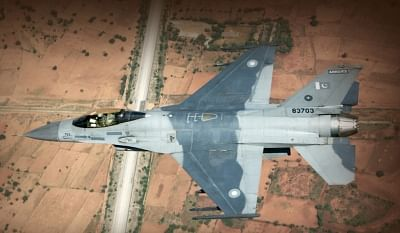 General Dynamics F-16A Fighting Falcon (401) - Pakistan - Air Force. (Free photo)