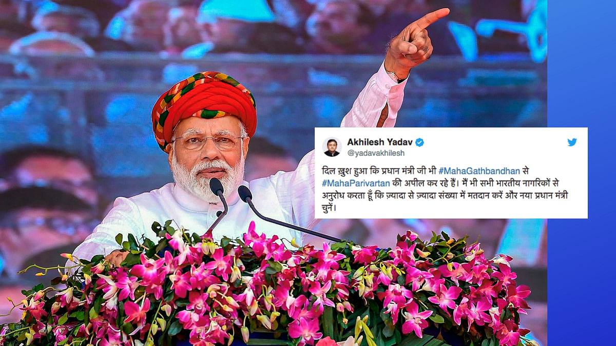 PM Narendra Modi took to Twitter to appeal to people to vote in large numbers.