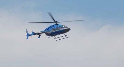 Chopper. (File Photo: IANS)