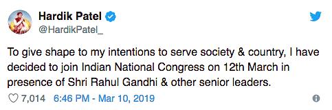 Hardik Patel to Join Congress In Rahul Gandhi's Presence Today