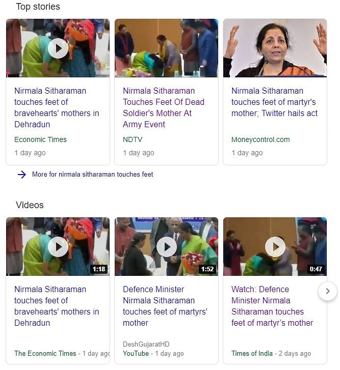 Screen grab showing media coverage of the event.