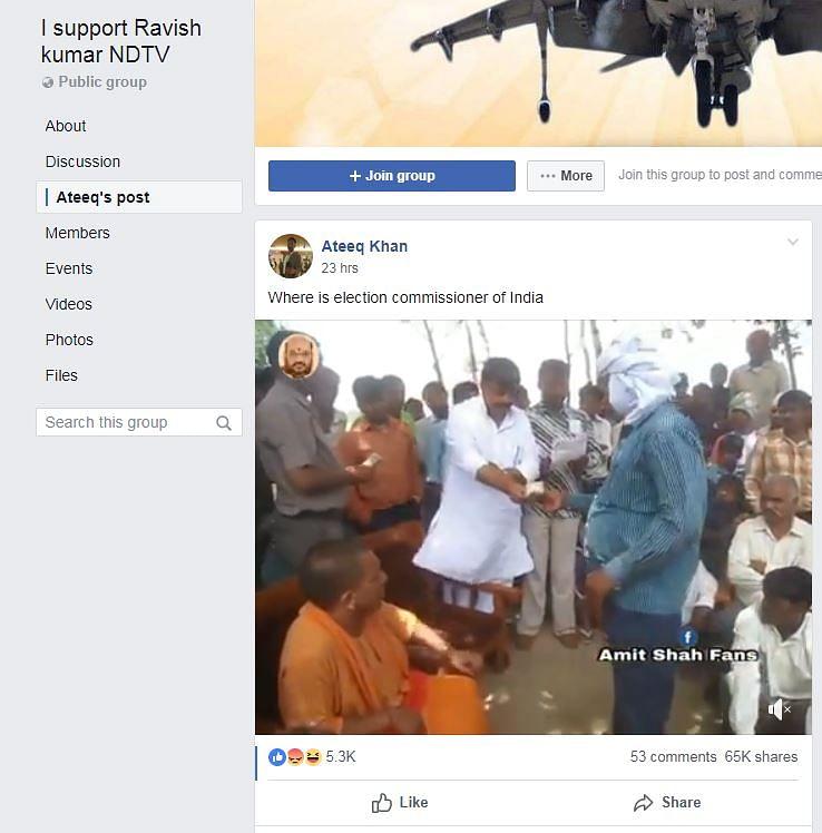 Old Video of Yogi  Distributing Money Goes Viral Ahead of LS Polls