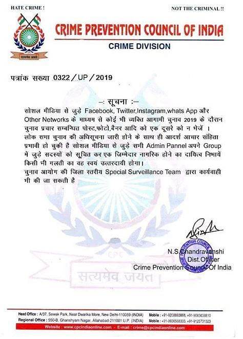 Copy of the notice issued by NGO Crime Prevention Council of India asking people to not share content related to Lok Sabha polls on social media.