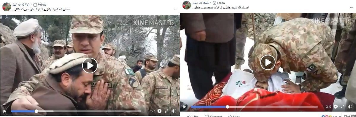Video Claiming 200 Killed in Balakot? Media Doesn't Care to Verify