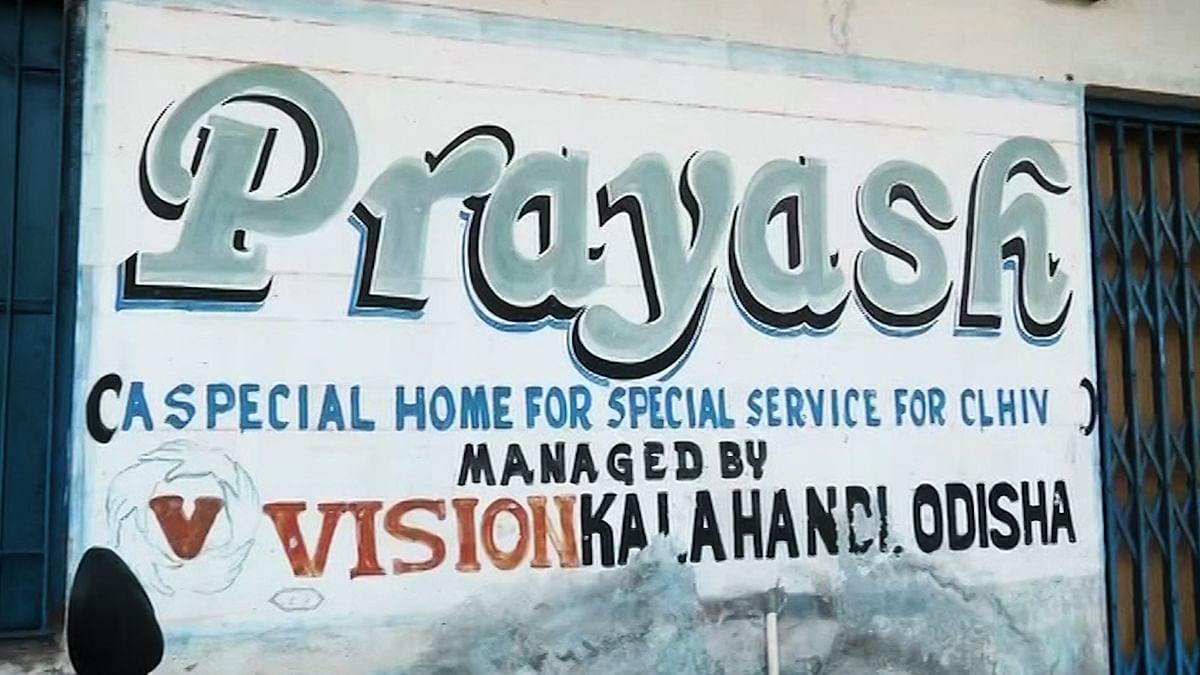#GoodNews: A 'Prayash' to Give Homeless HIV+ Children a Home