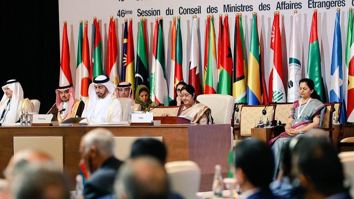 'We Must Isolate Nations Funding Terror': Swaraj at OIC Meet