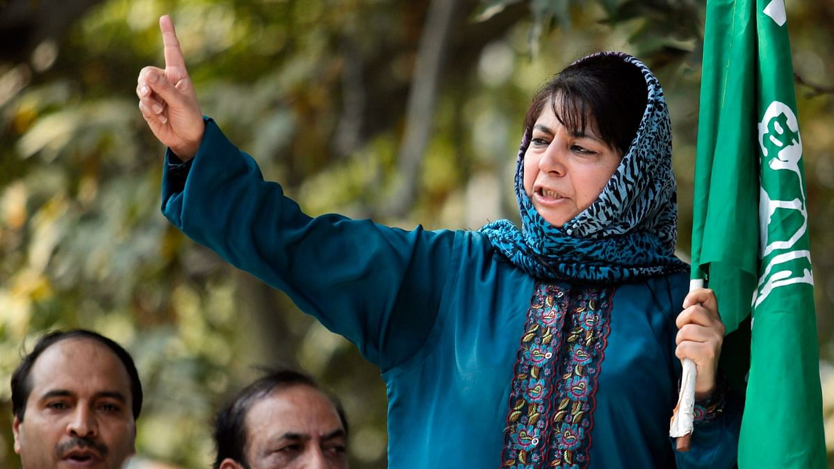 Mehbooba Leads PDP Protest Against Centre Ban on Jamaat in J&K