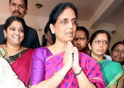 Sabitha Indra Reddy. (File Photo: IANS)
