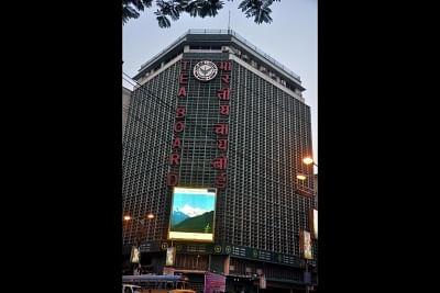 A view of Tea Board building in Kolkata. (File Photo: IANS)