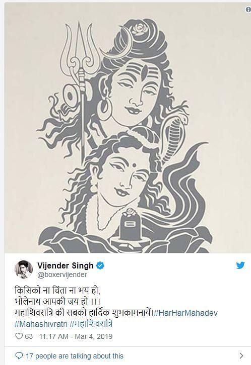 Mahashivratri 2019: Wishes and Photos Flood Social Media