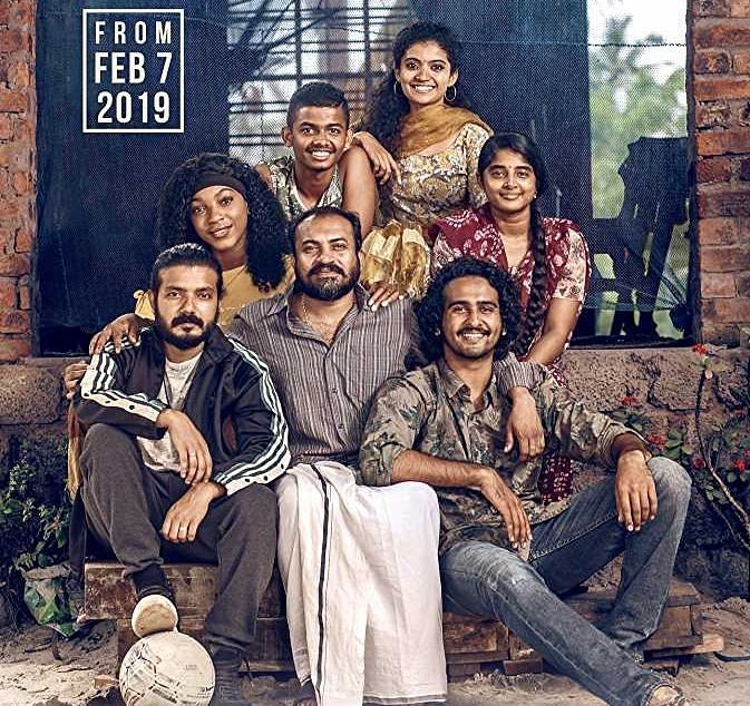 """The """"family"""" that comes together at the end of <i>Kumbalangi Nights.</i>"""
