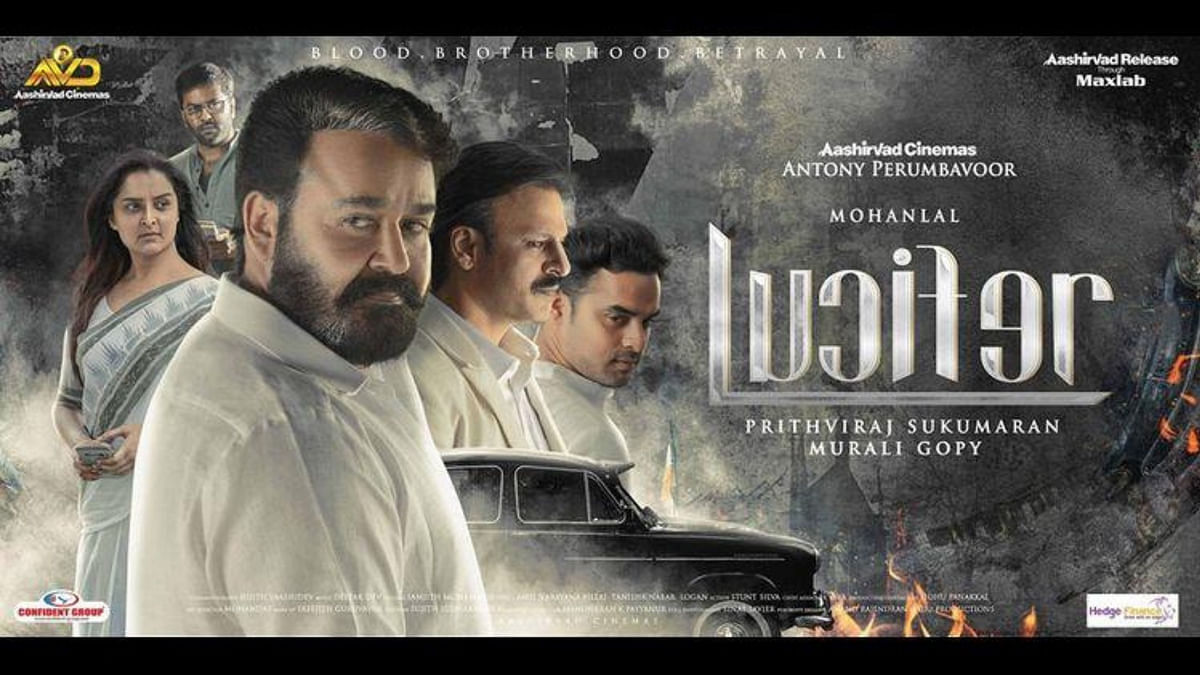 'Lucifer': Prithviraj's Directorial Debut Is a One Time Watch