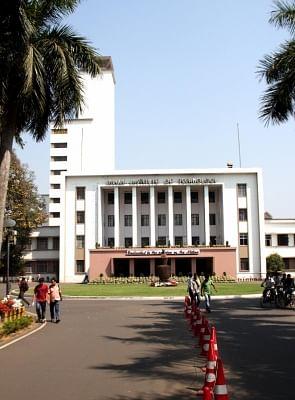 IIT Kharagpur. (File Photo: IANS)