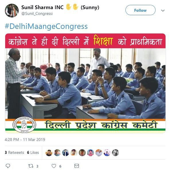 The picture of the classroom has been shared by the profile of a  follower of Indian National Congress (INC).