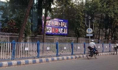 Kolkata: A road side hoarding features West Bengal Chief Minister Mamata Banerjee
