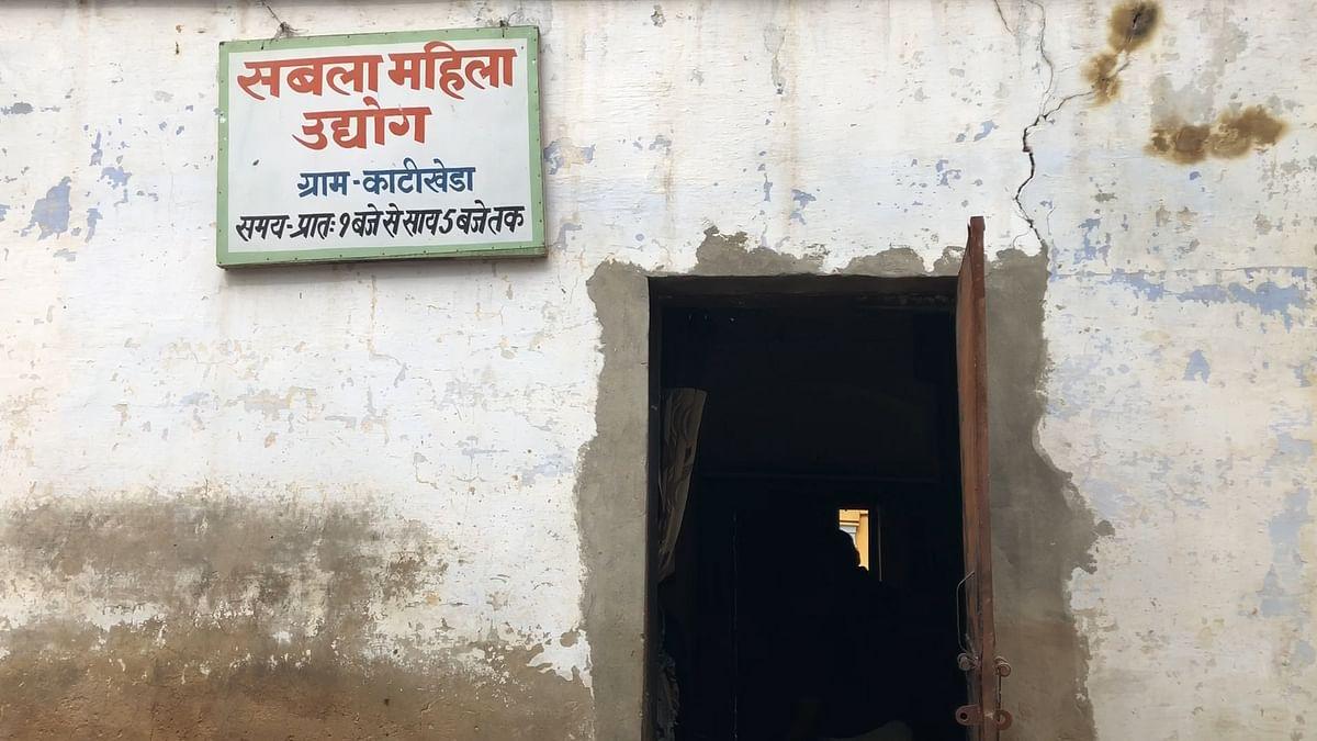 Sabla Mahila Udyog, where women of Kathikhera manufacture sanitary napkins.