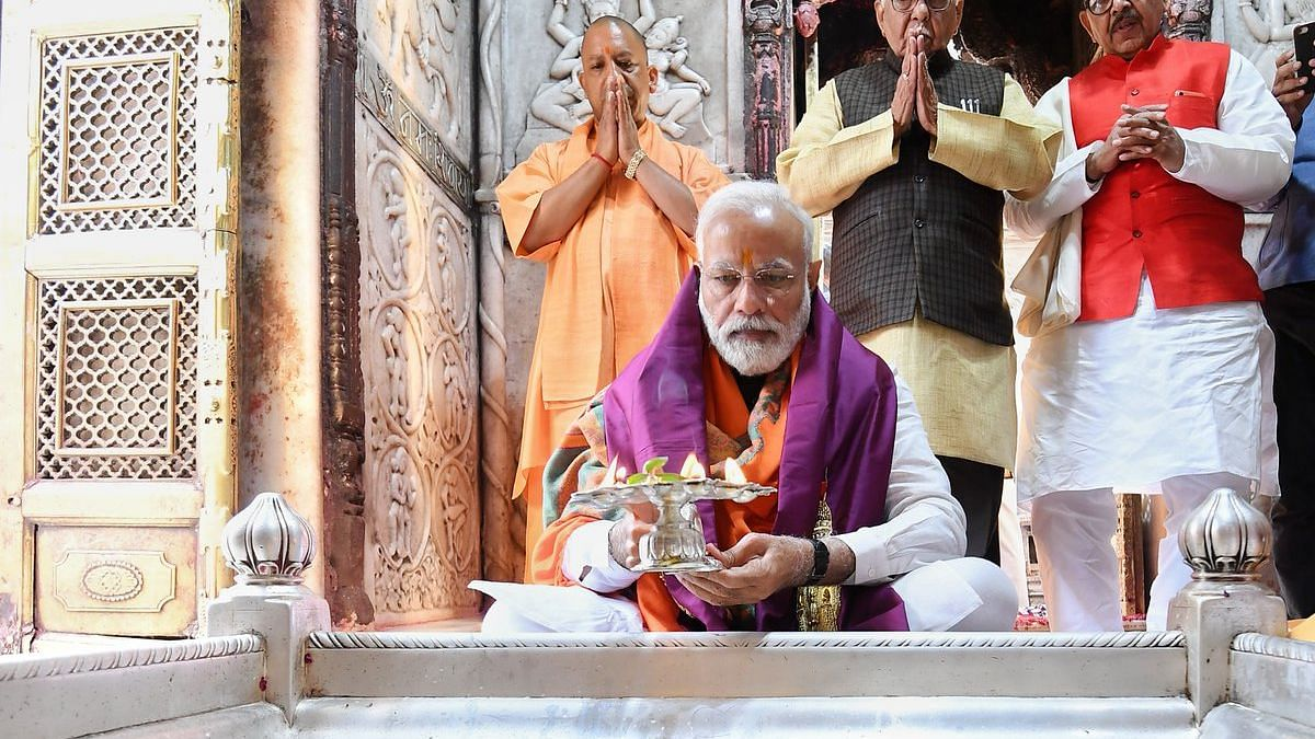 Ram Temple Event in Ayodhya on Wed: Here's PM Modi's Itinerary