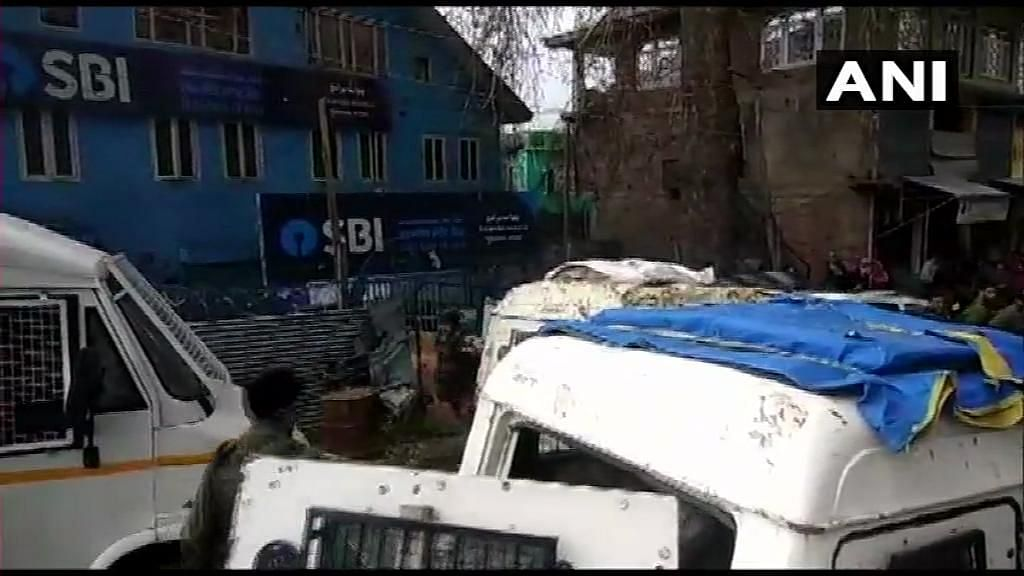Militants Hurl Grenade at SBI Branch in J&K's Pulwama, 1 Injured