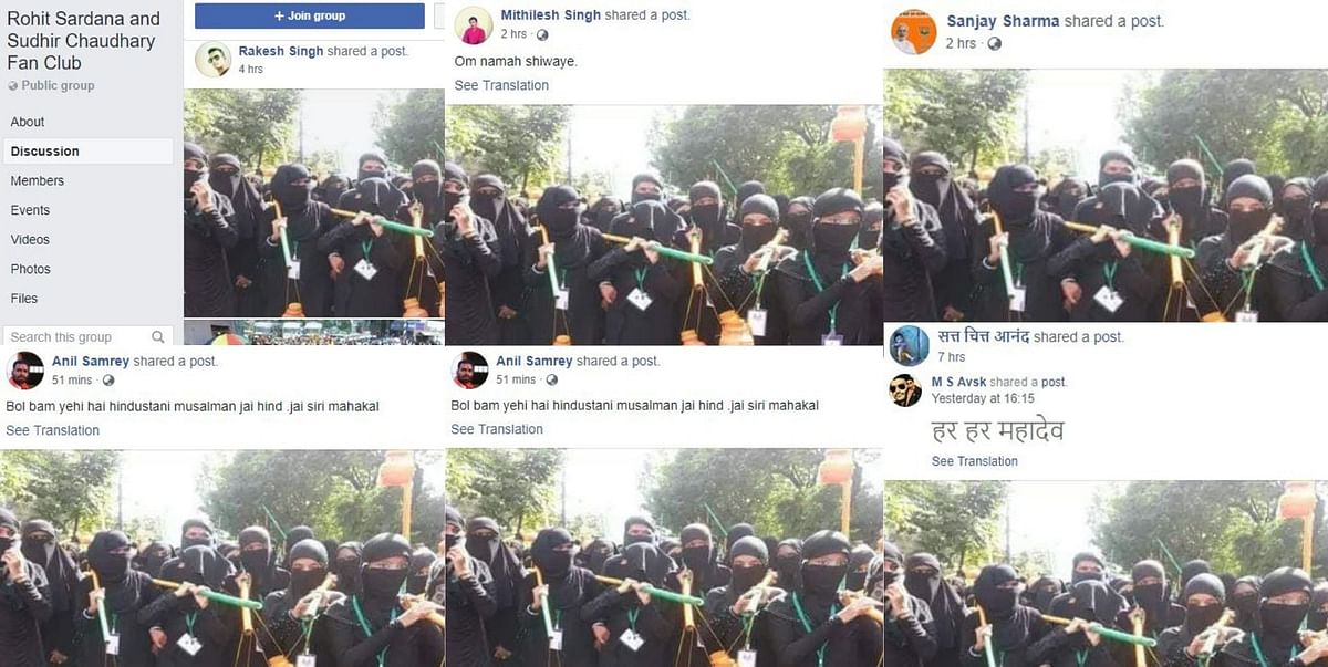 Multiple sharing of these posts on Facebook claimed that women took out a <i>kanwar yatra </i>on Mahashivratri in February 2019.