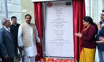 New Delhi: Union MoS Culture and Environment, Forest and Climate Change Mahesh Sharma unveils the plaque to inaugurate