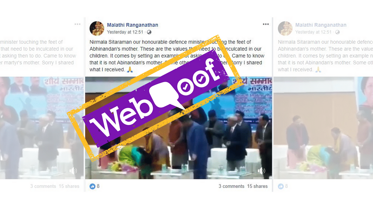 <b>The Quint</b> recently came across a video which falsely claimed that Defence Minister Nirmala Sitharaman touched the feet of Abhinandan's mother at a function.