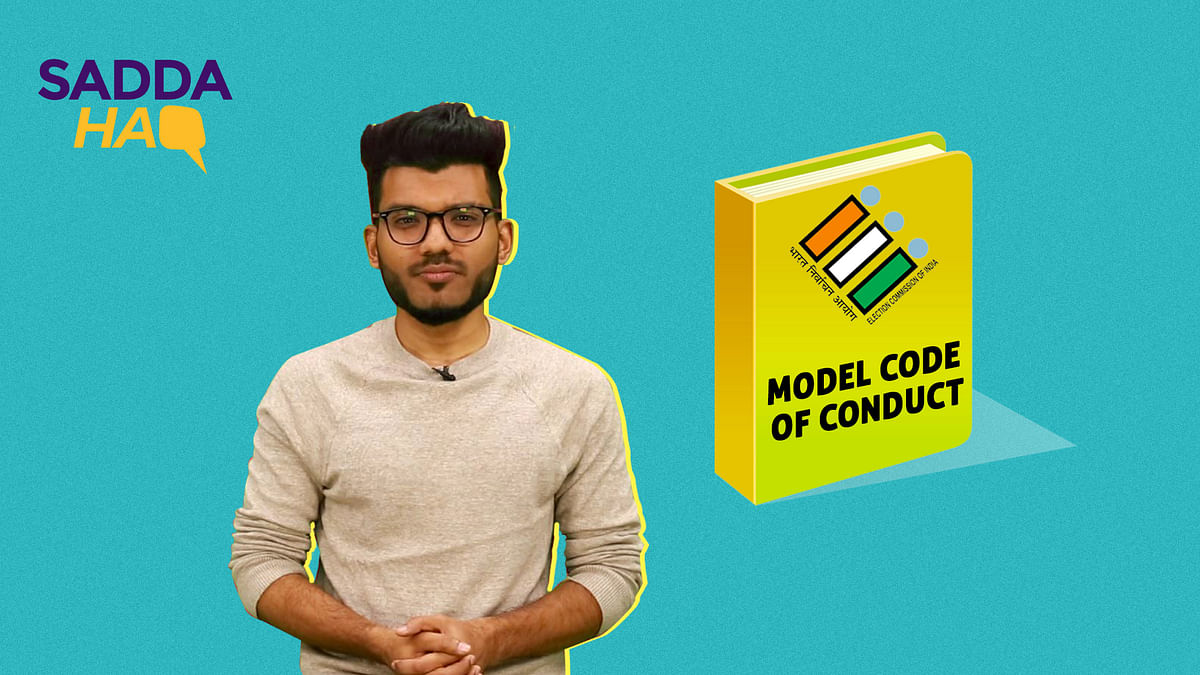 Sadda Haq: All You Need to Know About the Model Code of Conduct