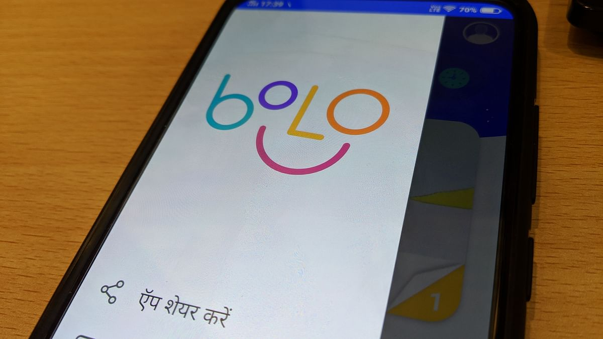 Google Bolo app has been made for consumers in India.