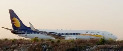 Jet Airways' independent director Rajshree Pathy quits