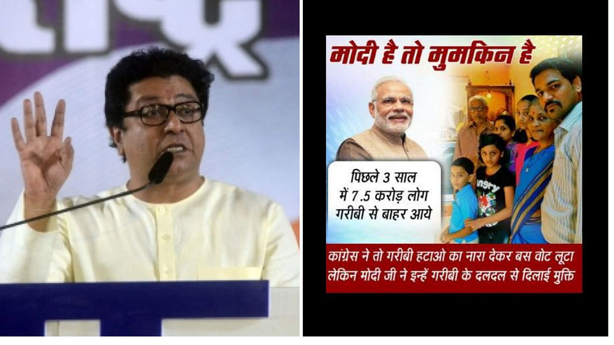 Raj Thackeray Brings Family from BJP Post On Stage, Reveals 'Lies'