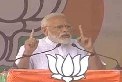 Won't spare infiltrators, NRC won't hurt Gorkhas: Modi