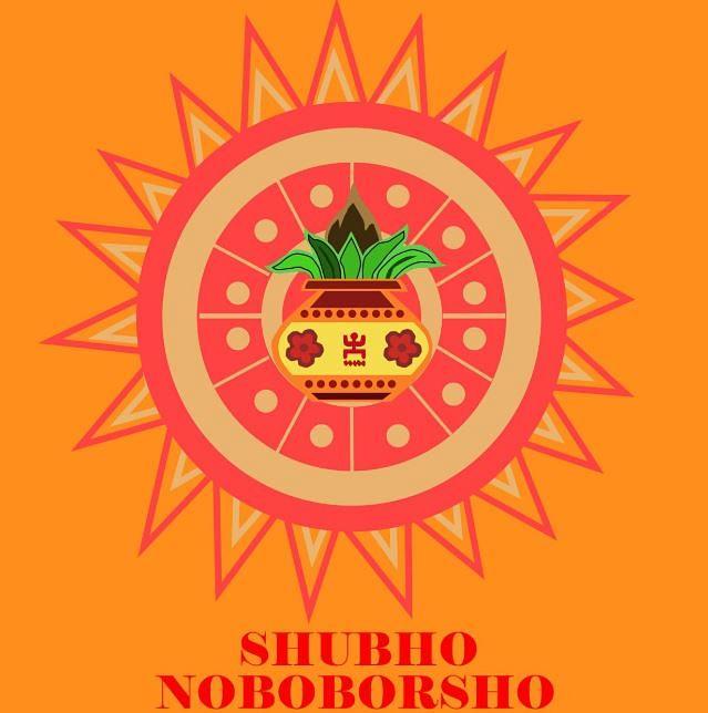 Happy Bengali New Year Wishes