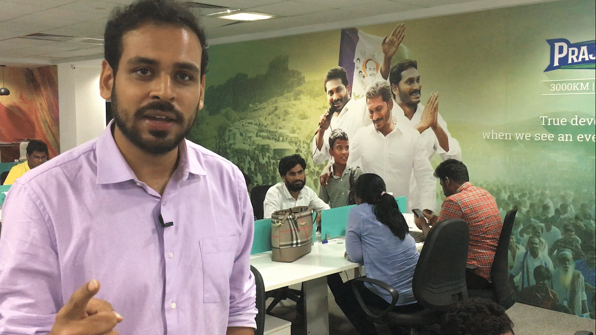 Rishi Raj Singh, co-founder of I-PAC, at the political consultancy's office in Hyderabad.