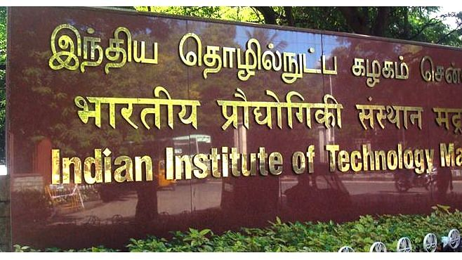 Indian Institute of Technology, Madras.