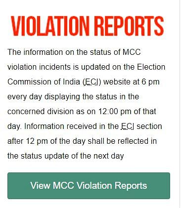 Citizens Can Now Track Status of MCC Violation Cases on EC Website