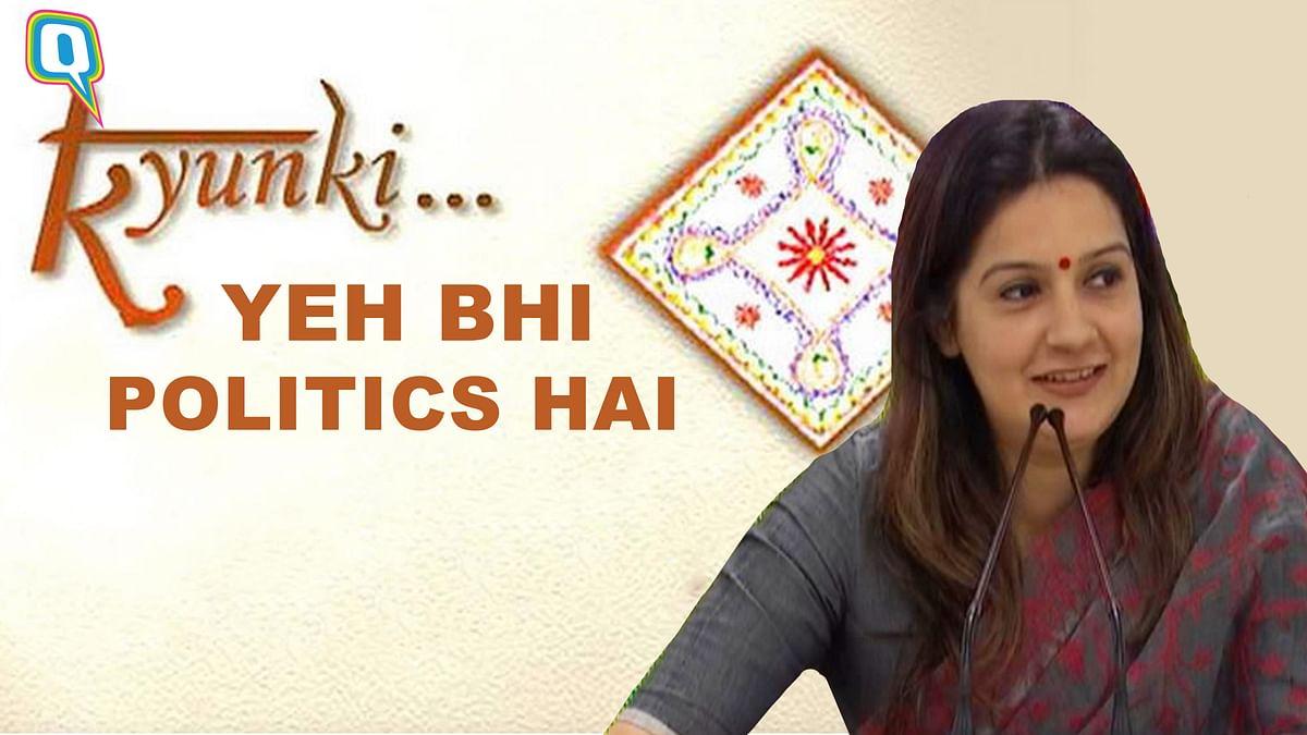 Kyunki Yeh Bhi Ab Politics Hai Ft. General Elections 2019