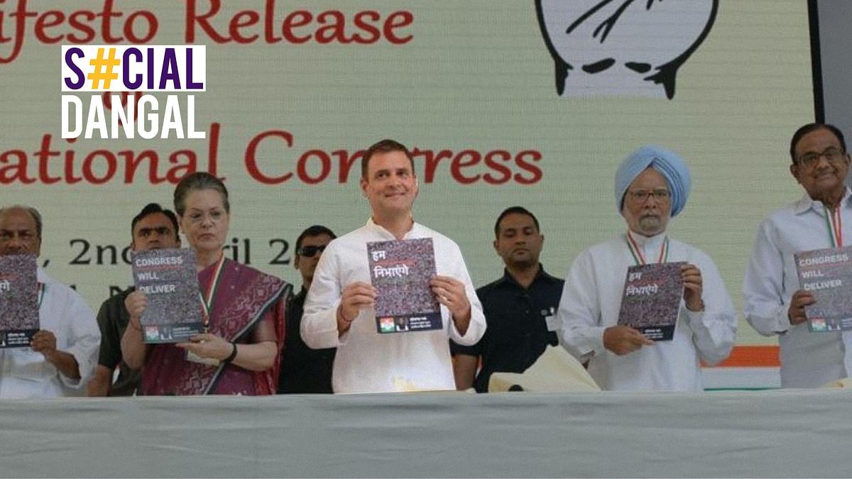 Congress Manifesto: AFSPA & Sedition Law Key Points for Twitterati