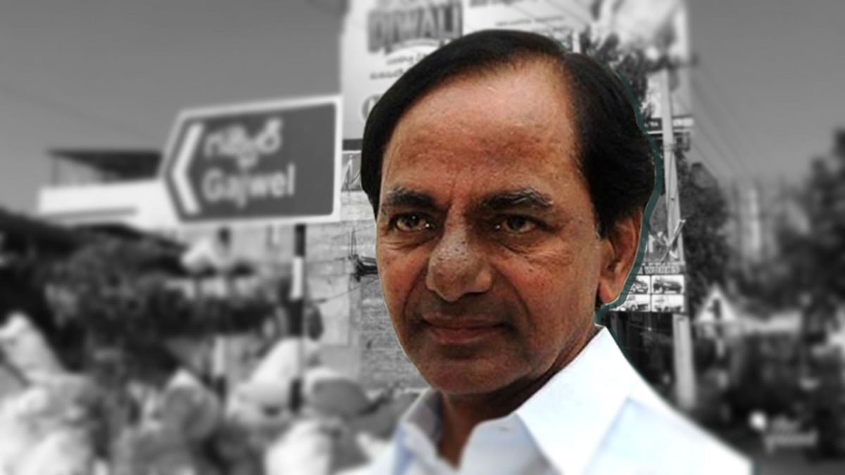 Telangana CM on Sunday, 29 March had claimed that if no new cases were reported till 7 April, the state would be rid of COVID-19.