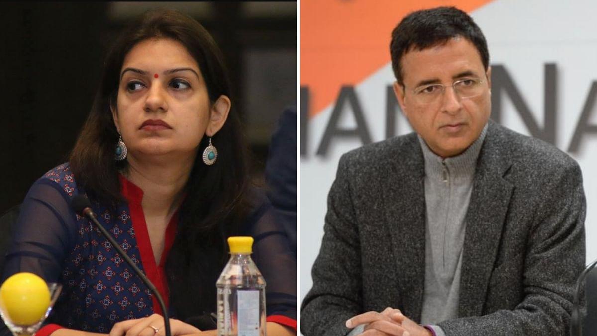 Priyanka Chaturvedi's Exit Reflects on My Leadership: Surjewala
