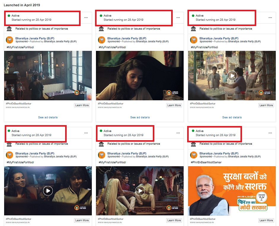 A screenshot of the BJP's ads page shows that about 185 ads were published on 28 April while the mandatory silence period was firmly underway.