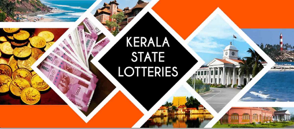 Kerala State Lottery draw for Karunya KR-416 will be declared today.