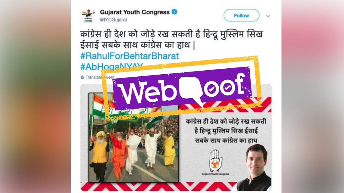 Gujarat Youth Congress Replaces Indian  Flag With Party Flag