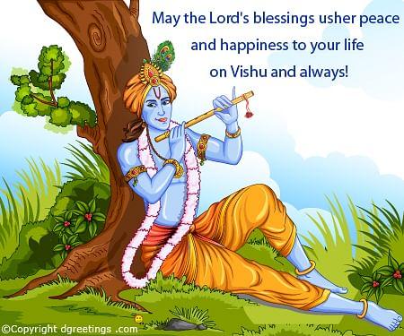 Vishu wishes in English