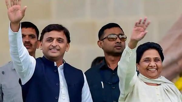 Suggest a Name For BJP's Tie-ups With 38 Parties: Akhilesh to Modi