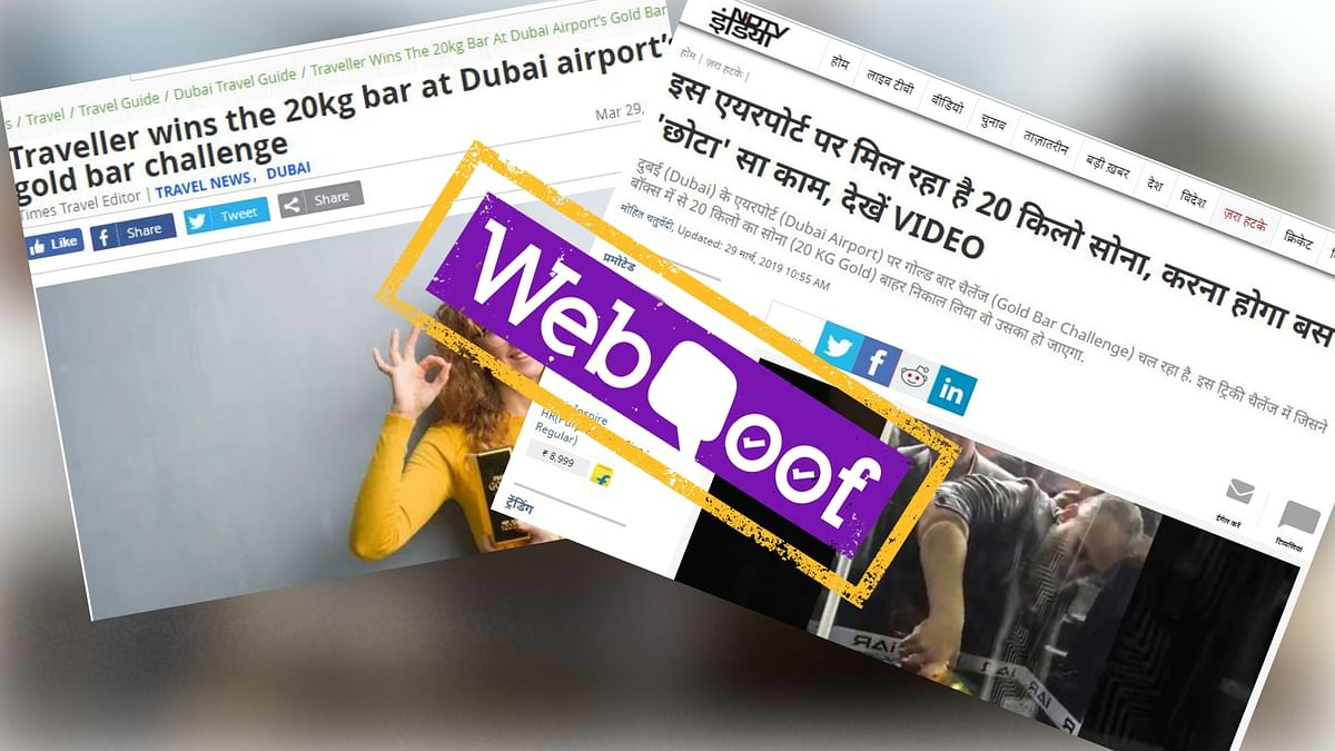 Indian Media Falsely Reports on Dubai Airport 'Gold Bar Challenge'