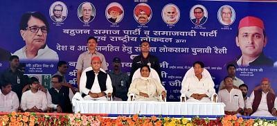Deoband: Bahujan Samaj Party (BSP) supremo Mayawati, SP chief Akhilesh Yadav and Rashtriya Lok Dal (RLD) leader Ajit Singh during the first joint BSP-SP-RLD rally in Uttar Pradesh